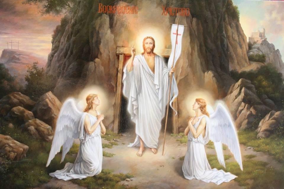 """Invierea Domnului: Nu se spune """"Paste"""", ci """"Pasti"""" sau """"Sfintele Pasti""""! Noi nu sarbatorim """"Pastele"""", ci """"Sfintele Pasti"""" - sa luam aminte, iubiti credinciosi!"""