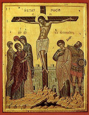 Rastignirea Domnului nostru Iisus Hristos * www.credinta-ortodoxa.com