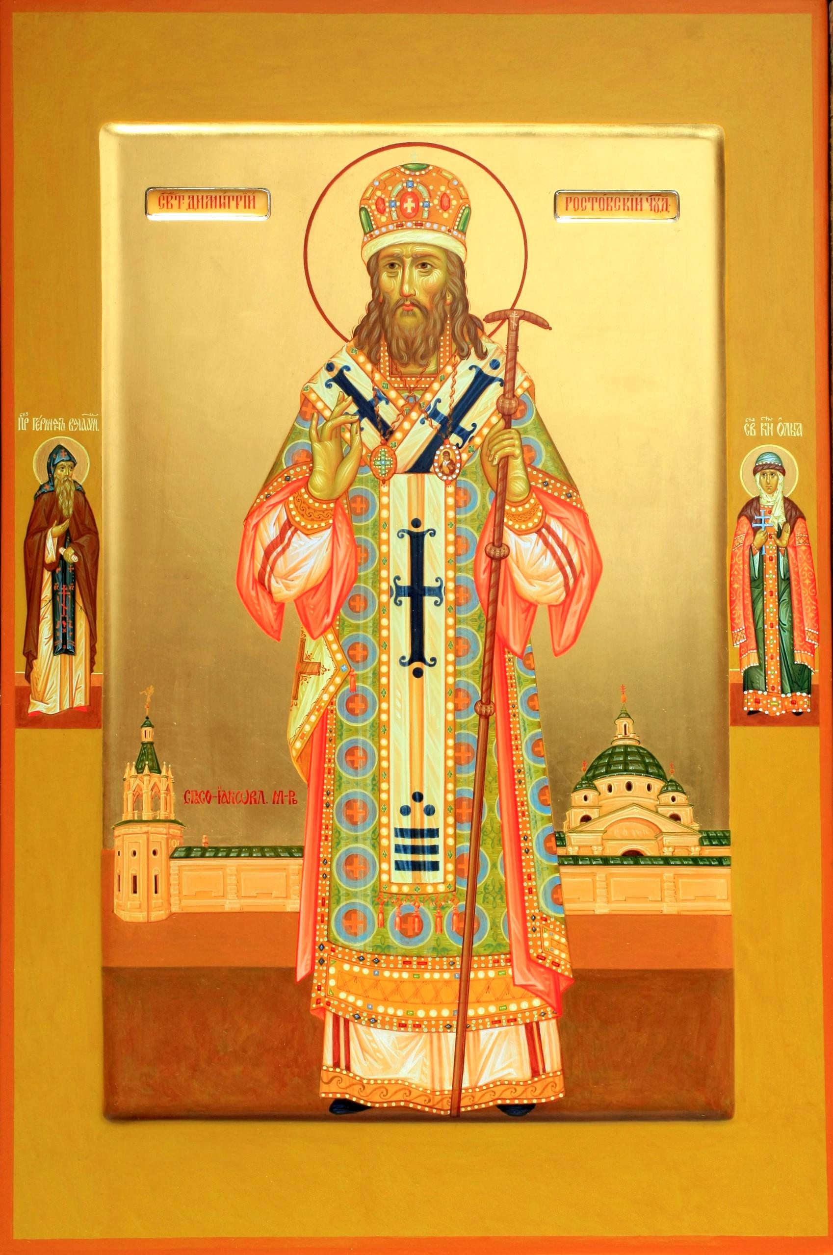 Sfântul Dimitrie al Rostovului, 1629 - 1709