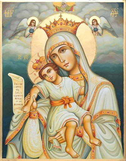 Maica Domnului,  Preasfânta Născătoare de Dumnezeu