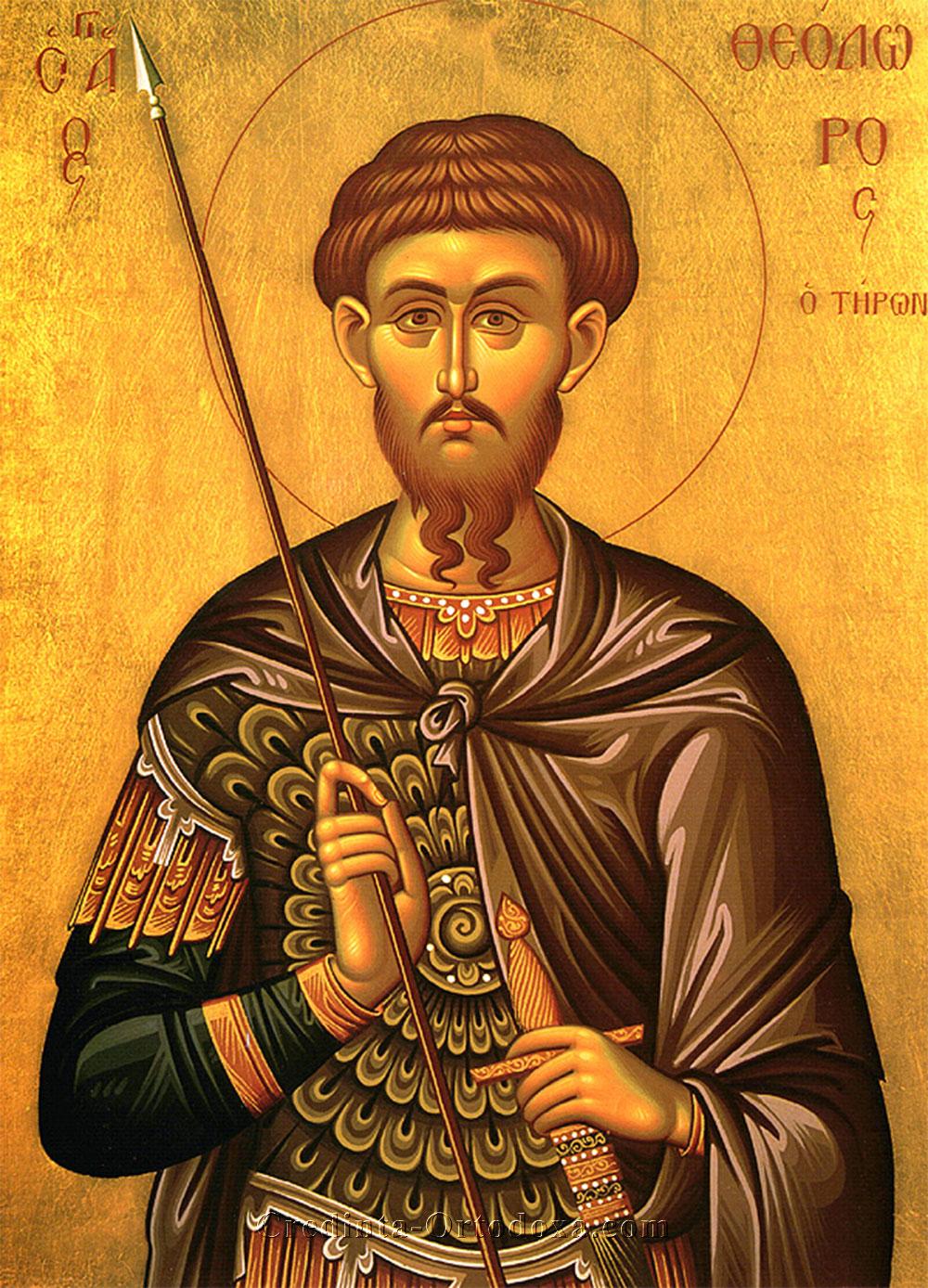 Sfântul Teodor Tiron