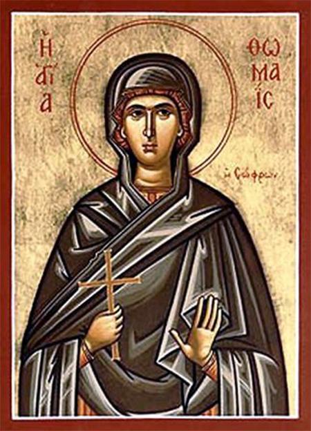 Sfânta Muceniță Tomaida
