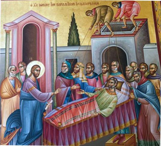 Vindecarea slăbănogului din Capernaum