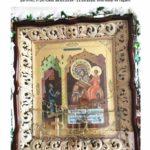 """""""Bucurie neaşteptată"""" pentru credincioşi: Icoana făcătoare de minuni a Maicii Domnului adusă la Biserica Ortodoxă Română din Straubing cu ocazia hramului Parohiei"""
