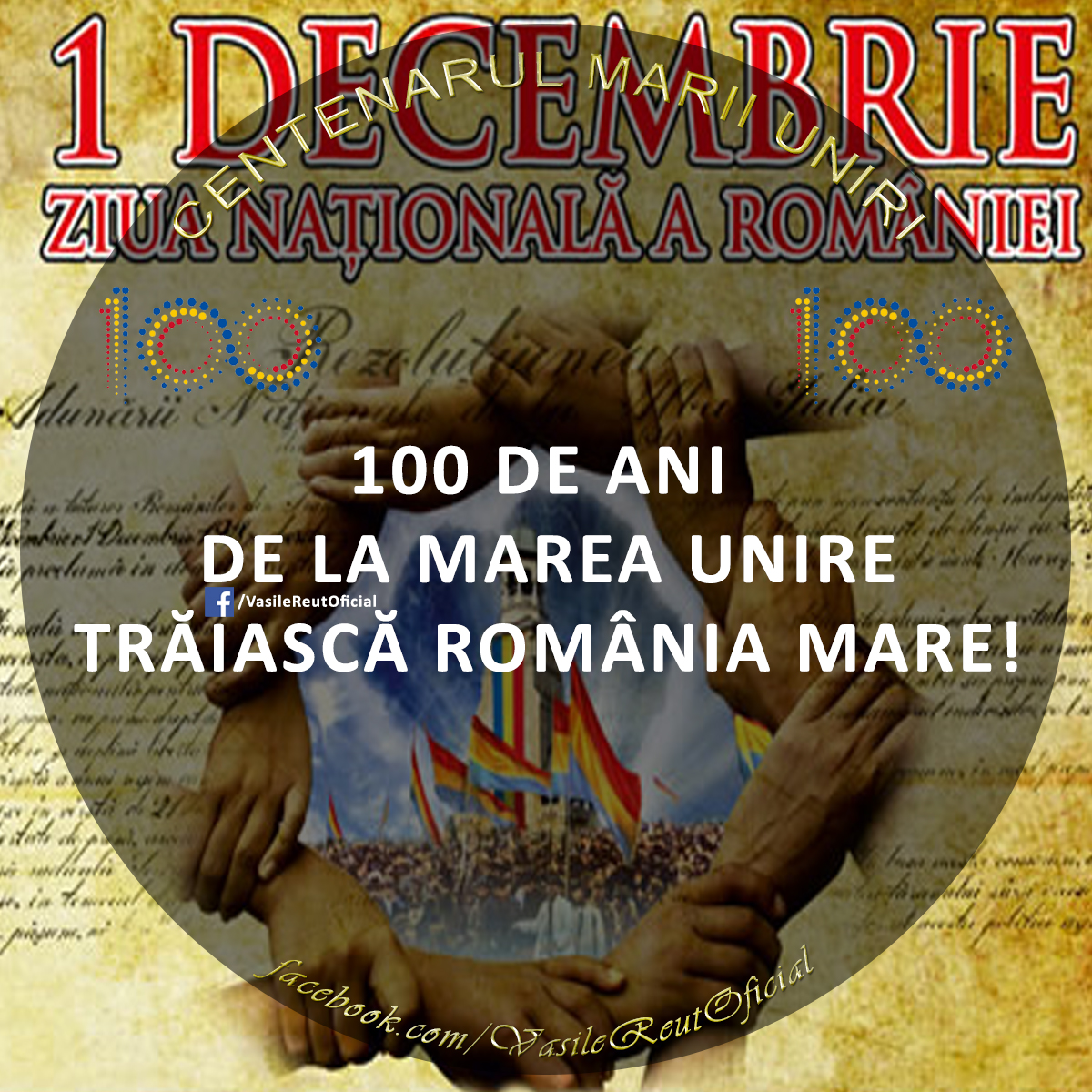 01 Decembrie 2018: Sfânta Liturghie la Straubing cu ocazia sărbătoririi Centenarului Marii Uniri
