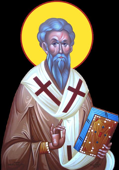 Sfântul Mucenic Foca